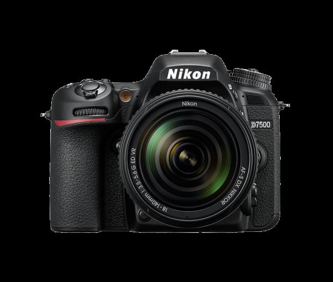 A Nikon bemutatja: D7500 - sajtóközlemény
