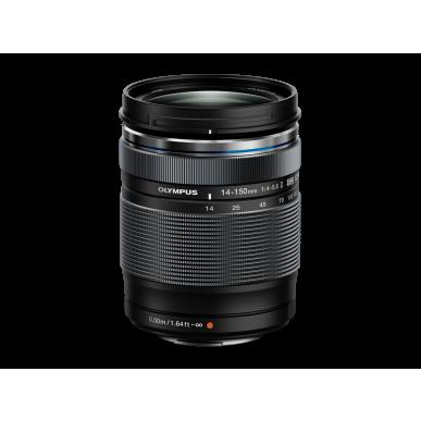 Olympus OM-D E-M10 Mark II digitális fényképezőgép kit, M.ZUIKO DIGITAL ED 14‑150mm II objektívvel 15