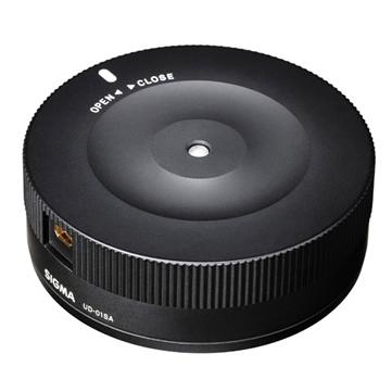 Sigma 24mm F1.4 DG HSM Art objektív Canon fényképezőgépekhez 06