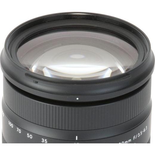 Tamron 18-400mm f/3.5-6.3 Di II VC HLD objektív Nikon DSLR fényképezőgépekhez 04
