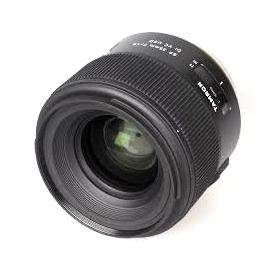 Tamron SP 35mm f/1.8 Di VC USD objektív,  Nikon DSLR fényképezőgépekhez 03