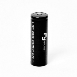 Feiyu-tech gimbal akkumulátor 22650, MG V2, FY-SUMMON+, SPG Plus, G5 stabilizátor gimbalhoz (1db)