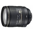 Nikon AF-S NIKKOR 24-120mm f/4G ED VR objektív